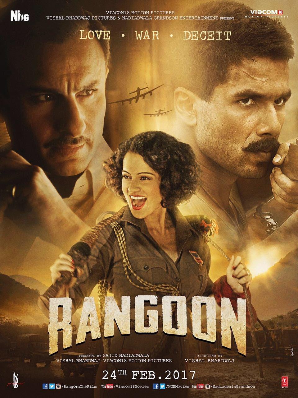 Rangoon kapak