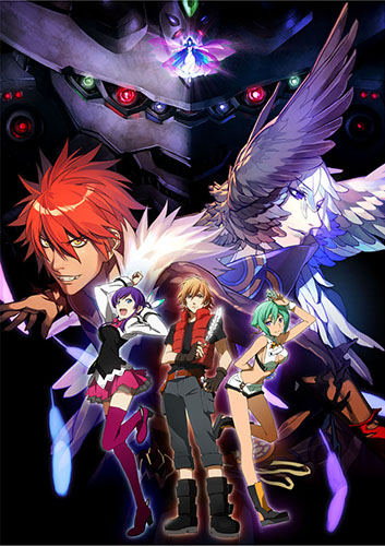 Aquarion EVOL kapak