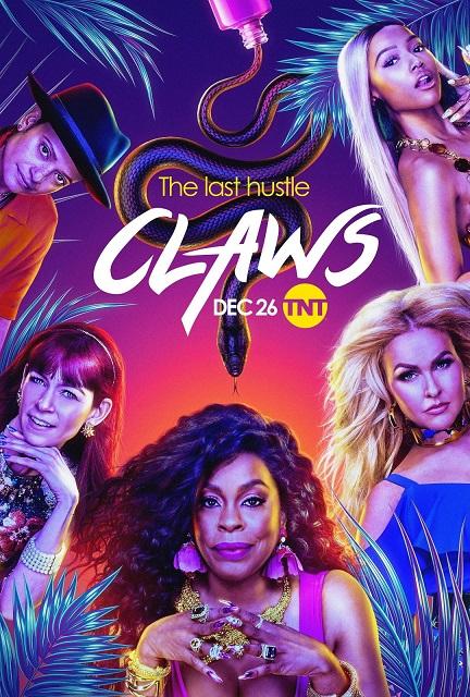 Claws kapak