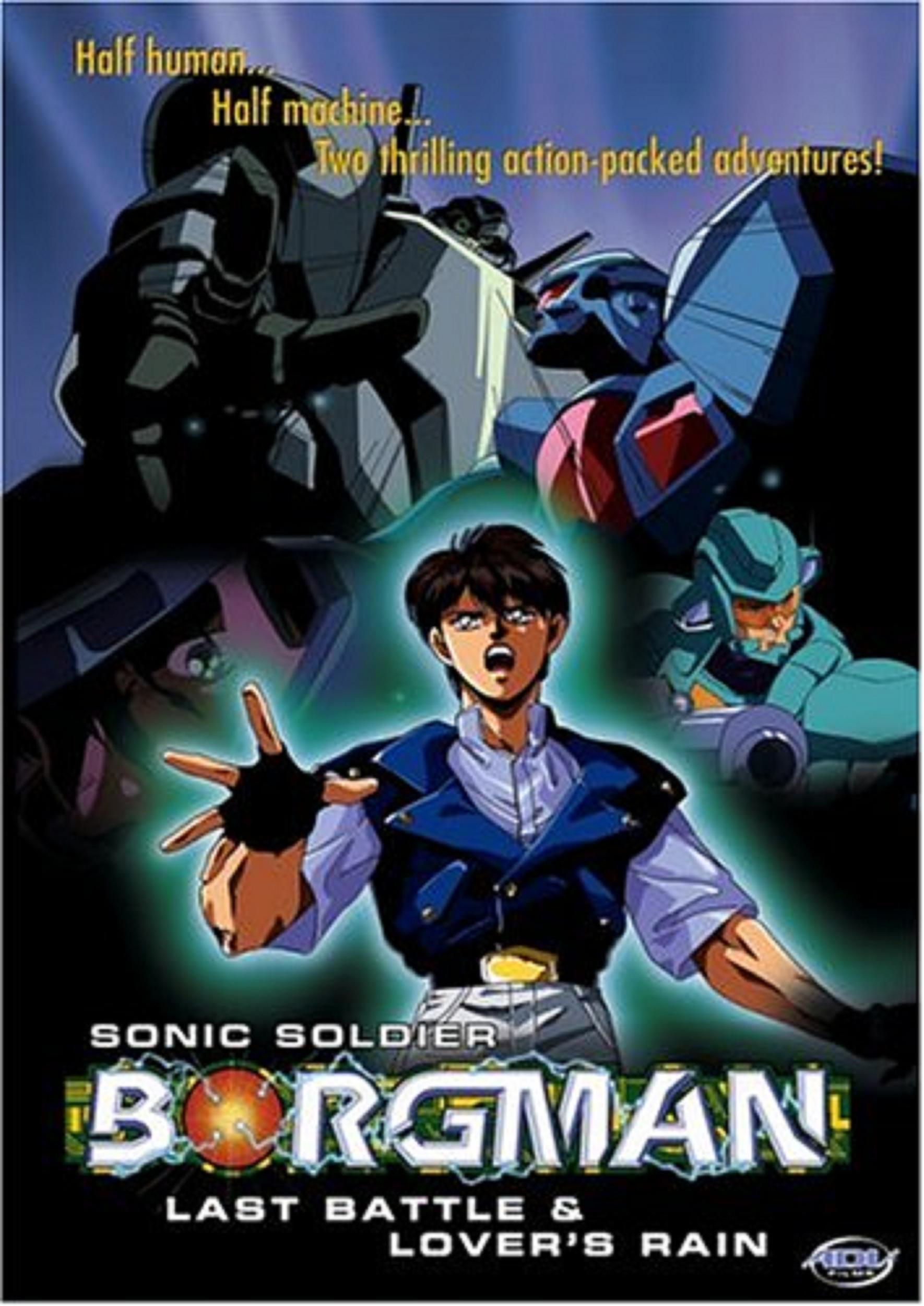 Sonic Soldier Borgman: Last Battle kapak