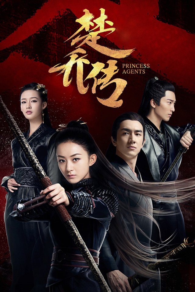 Princess Agents kapak