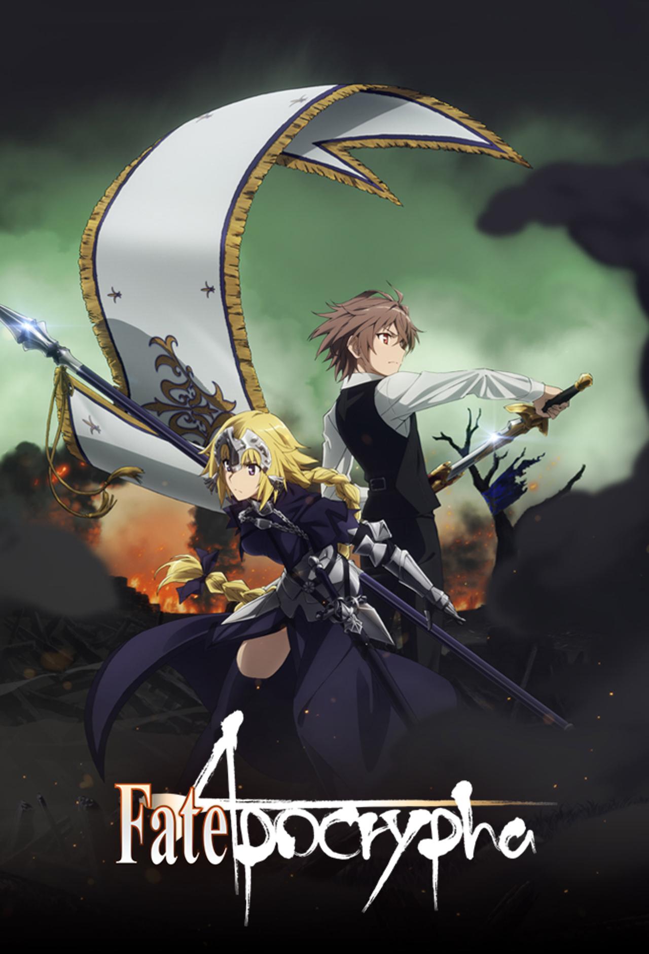 Fate/Apocrypha kapak