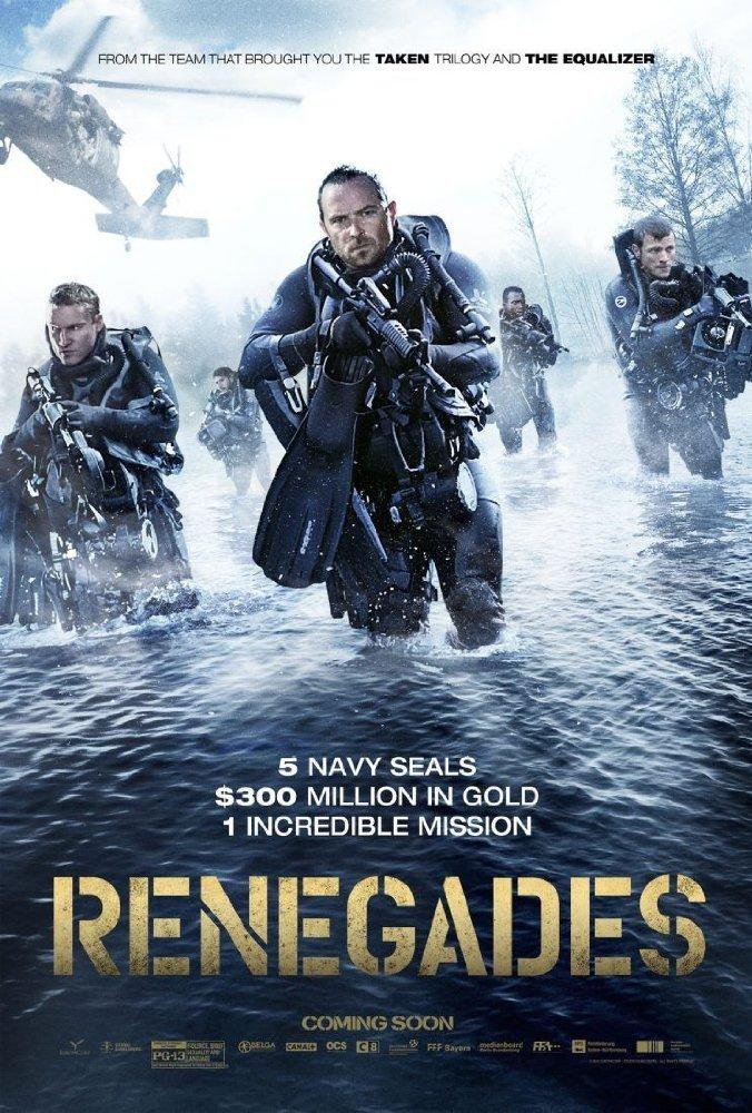 American Renegades kapak