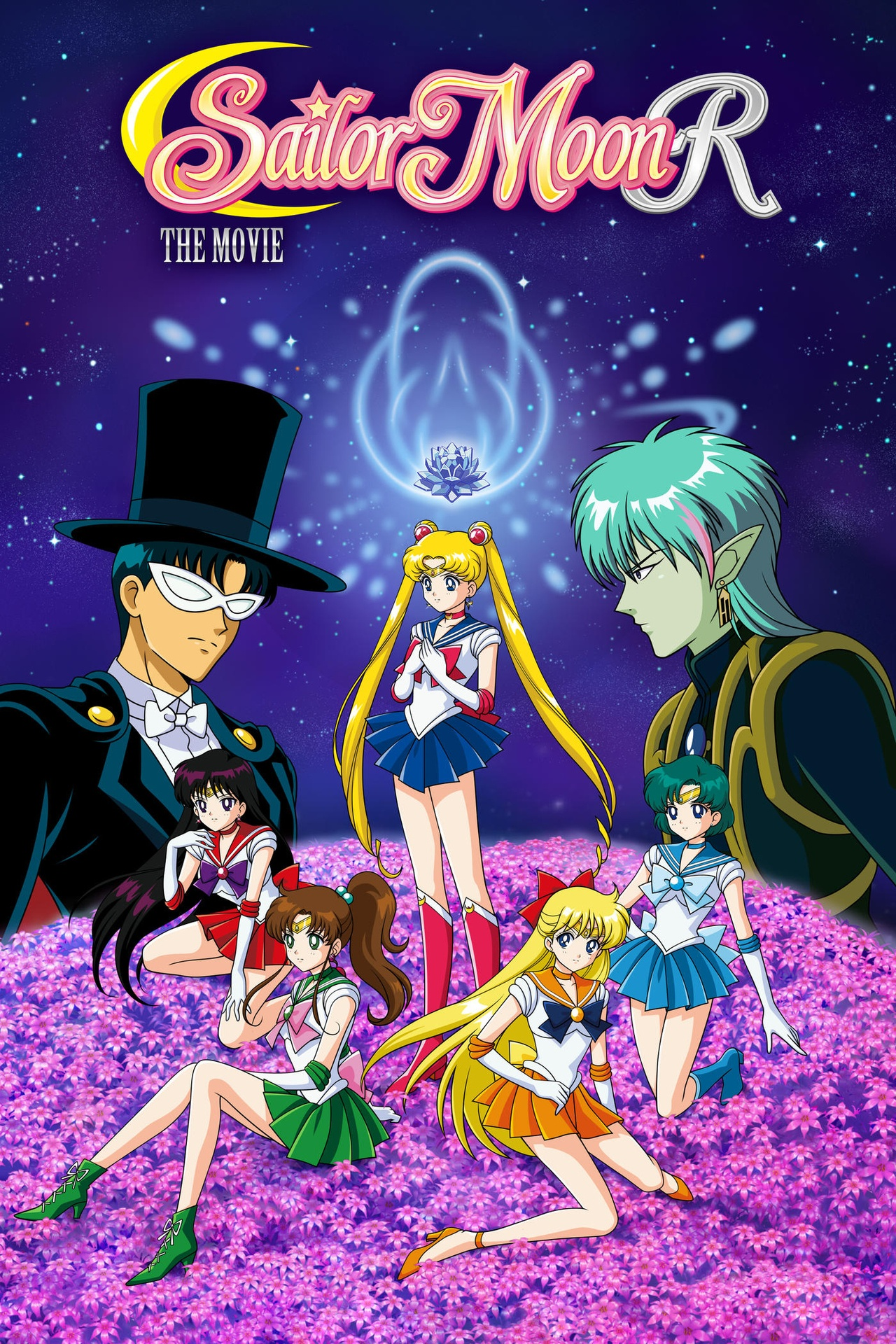 Sailor Moon R: The Movie: The Promise of the Rose kapak