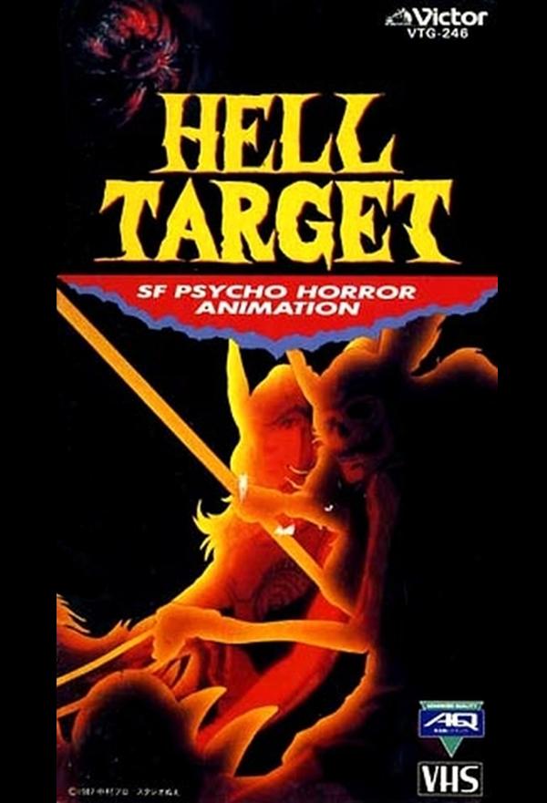 Hell Target kapak