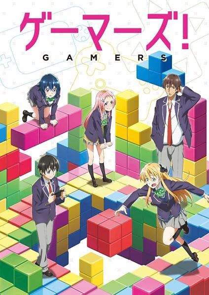 Gamers! kapak