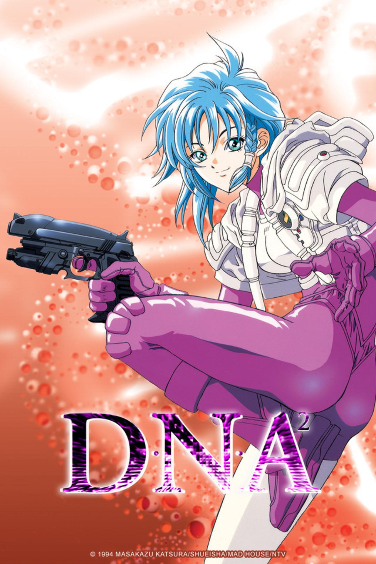 DNA²: Dokokade nakushita aitsu no aitsu kapak