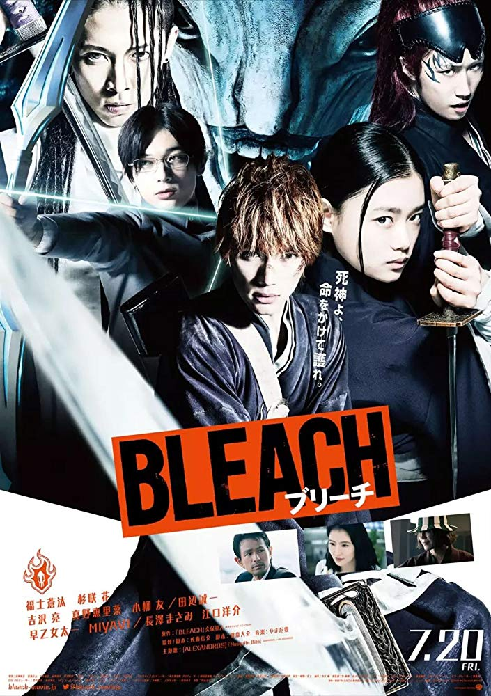 Bleach kapak