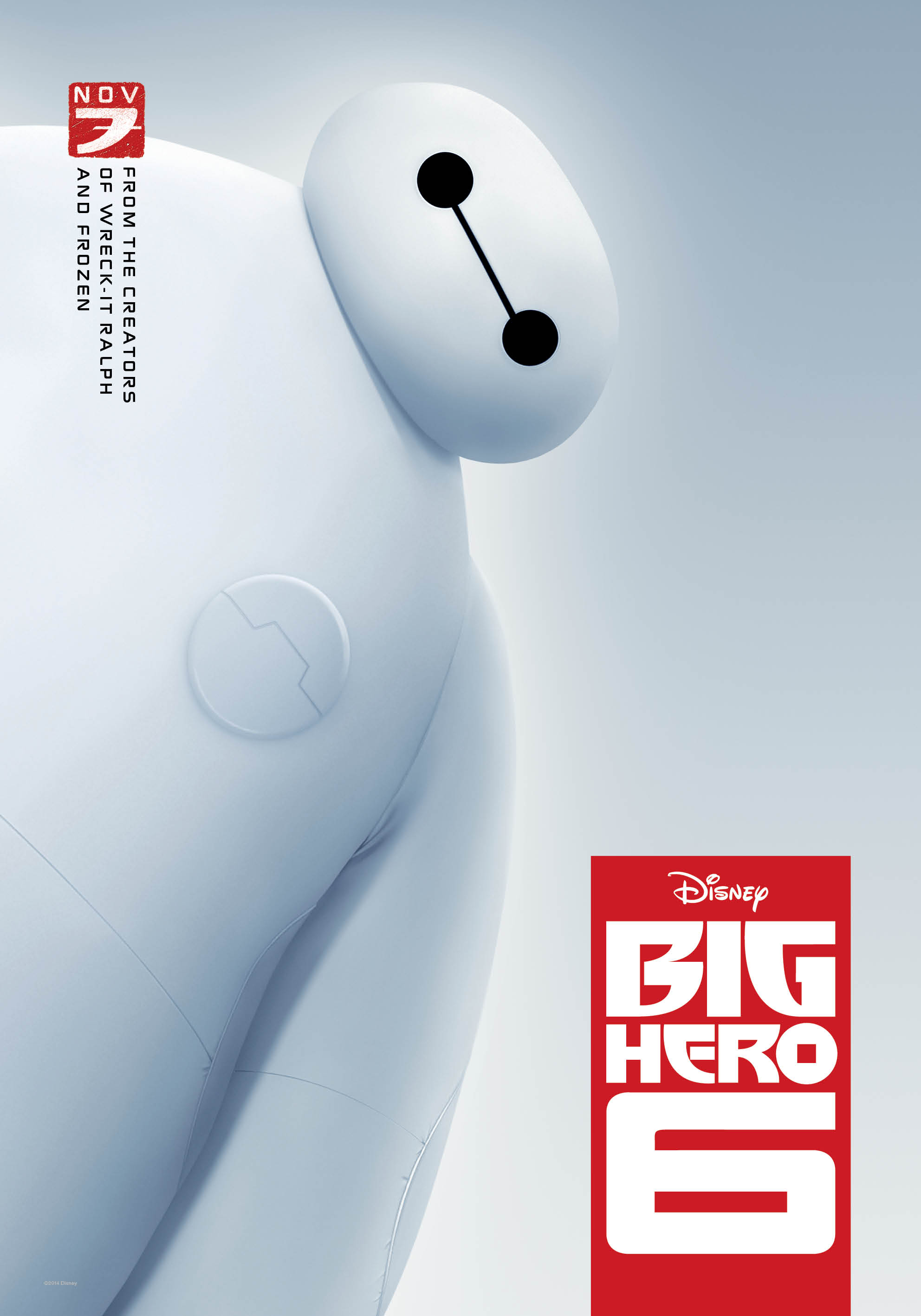 Big Hero 6 kapak