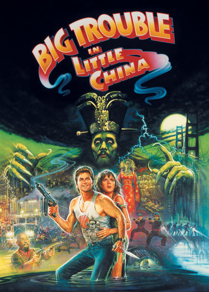 Big Trouble in Little China kapak