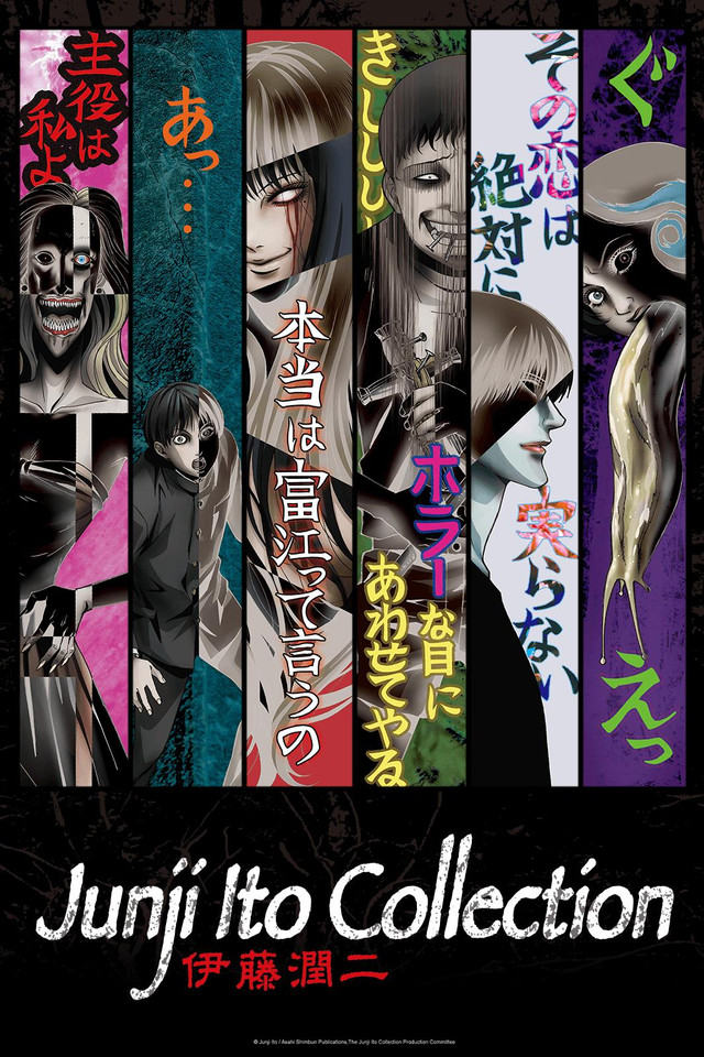 Junji Ito Collection kapak