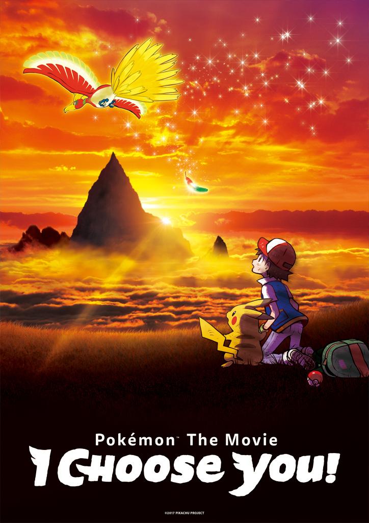 Pokémon the Movie: I Choose You! kapak