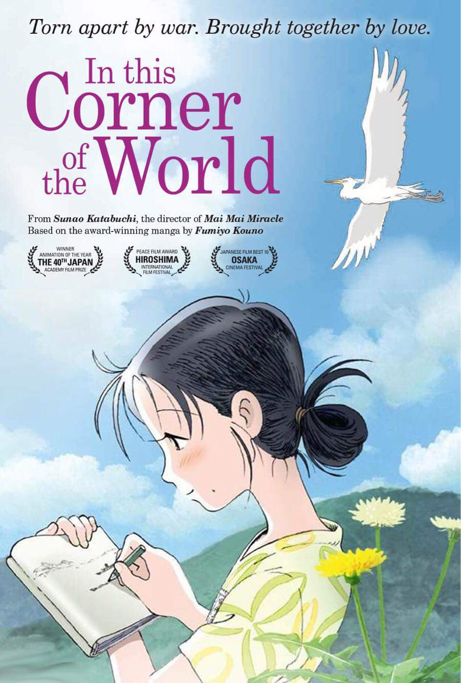In This Corner of the World kapak