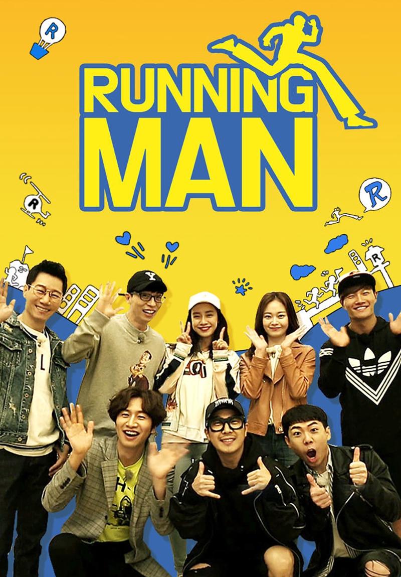 Running Man kapak