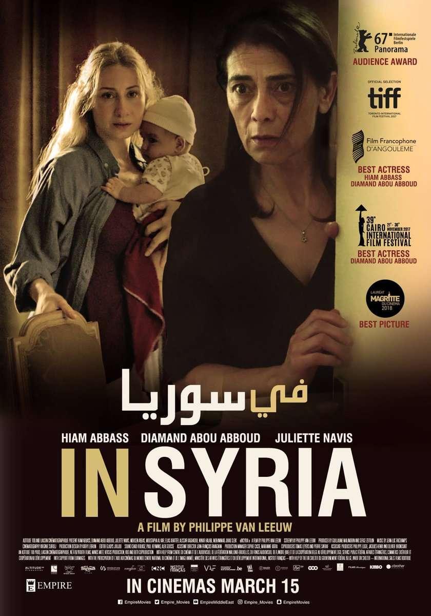 In Syria kapak
