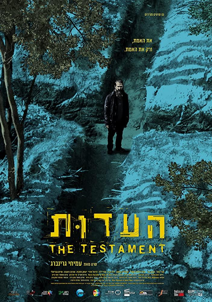 The Testament kapak