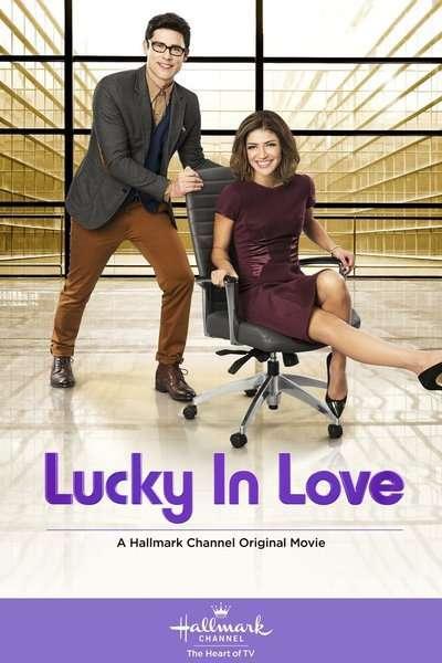 Lucky in Love kapak