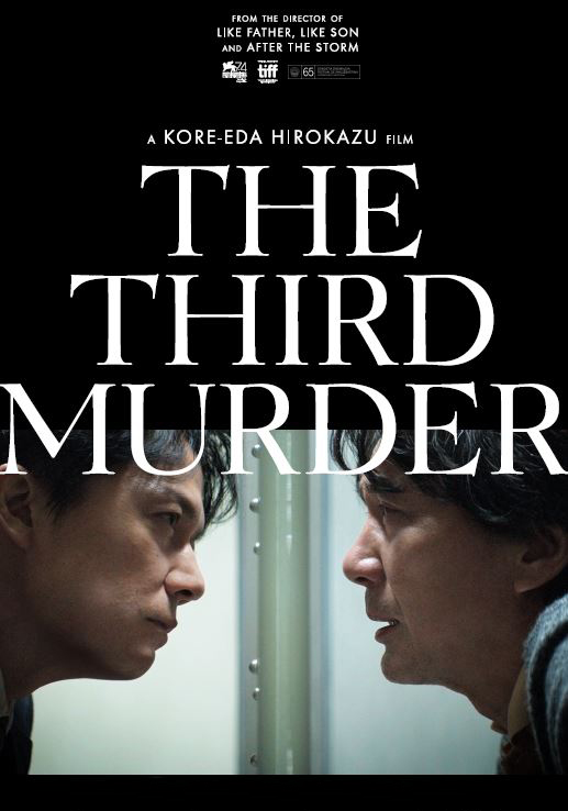The Third Murder kapak