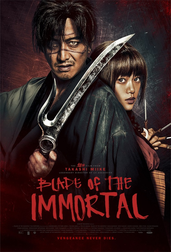 Blade of the Immortal kapak