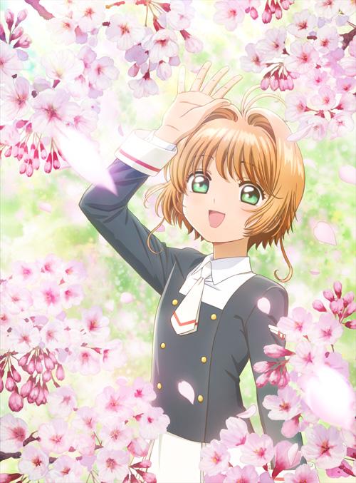 Cardcaptor Sakura: Clear Card-hen Prologue, Sakura to Futatsu no Kuma kapak