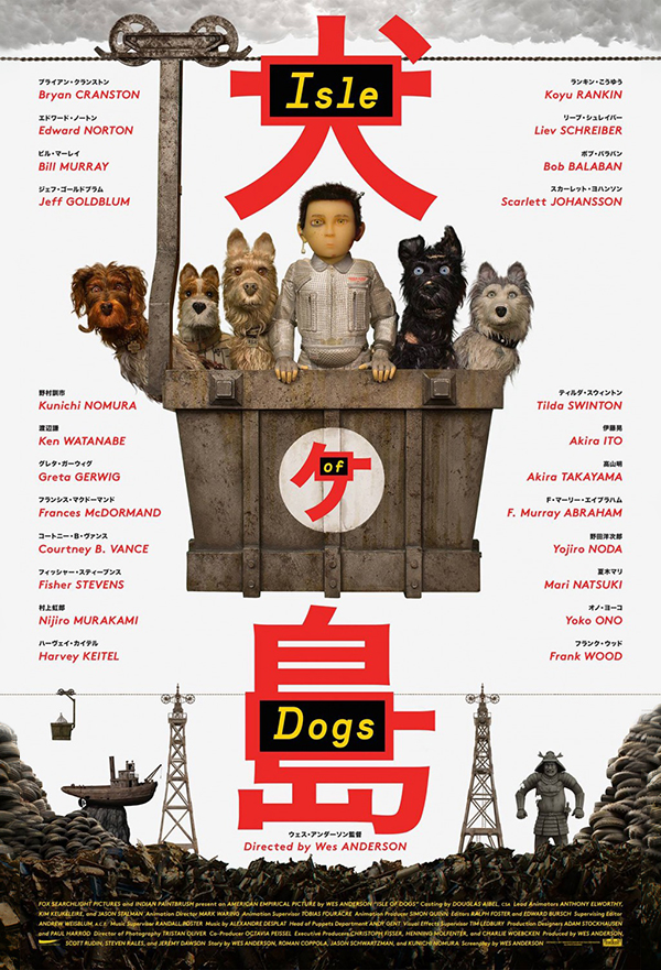 Isle of Dogs kapak