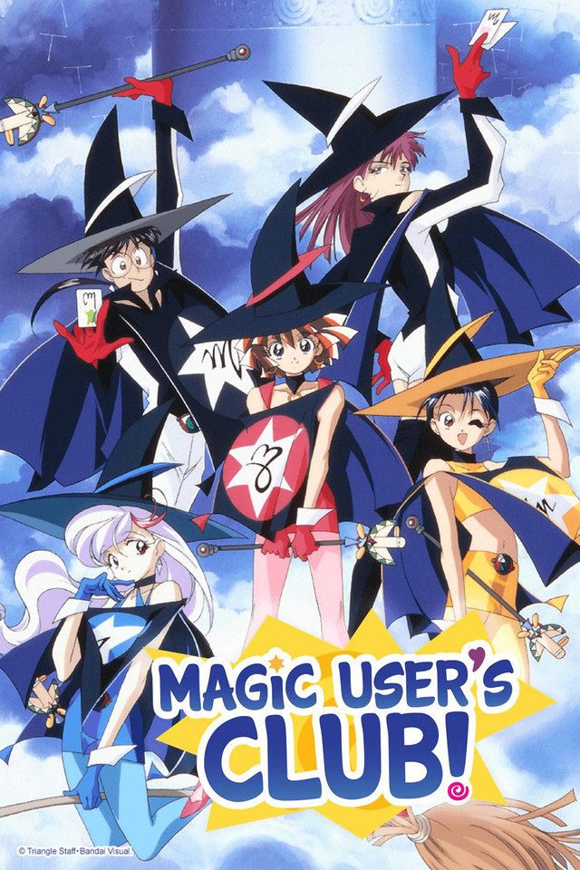 Magic User's Club! TV kapak