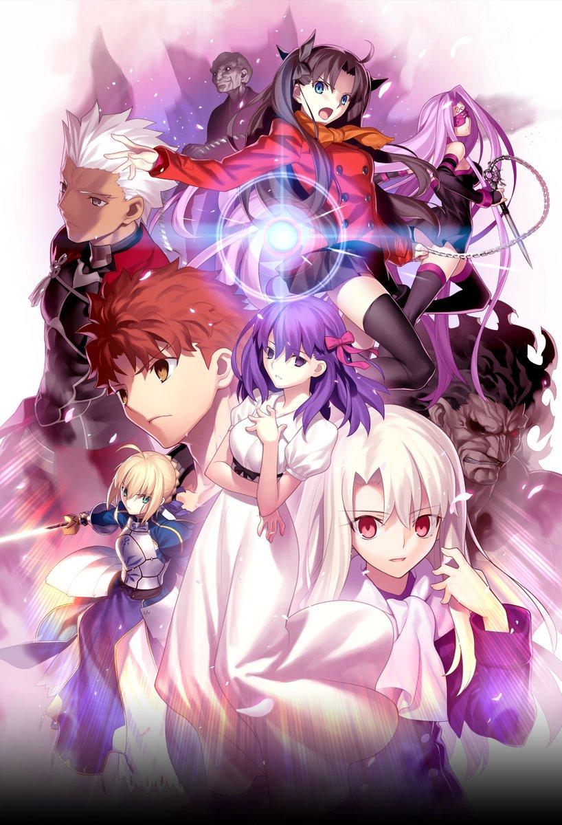 Fate/Stay Night: Heaven's Feel - I. Presage Flower kapak