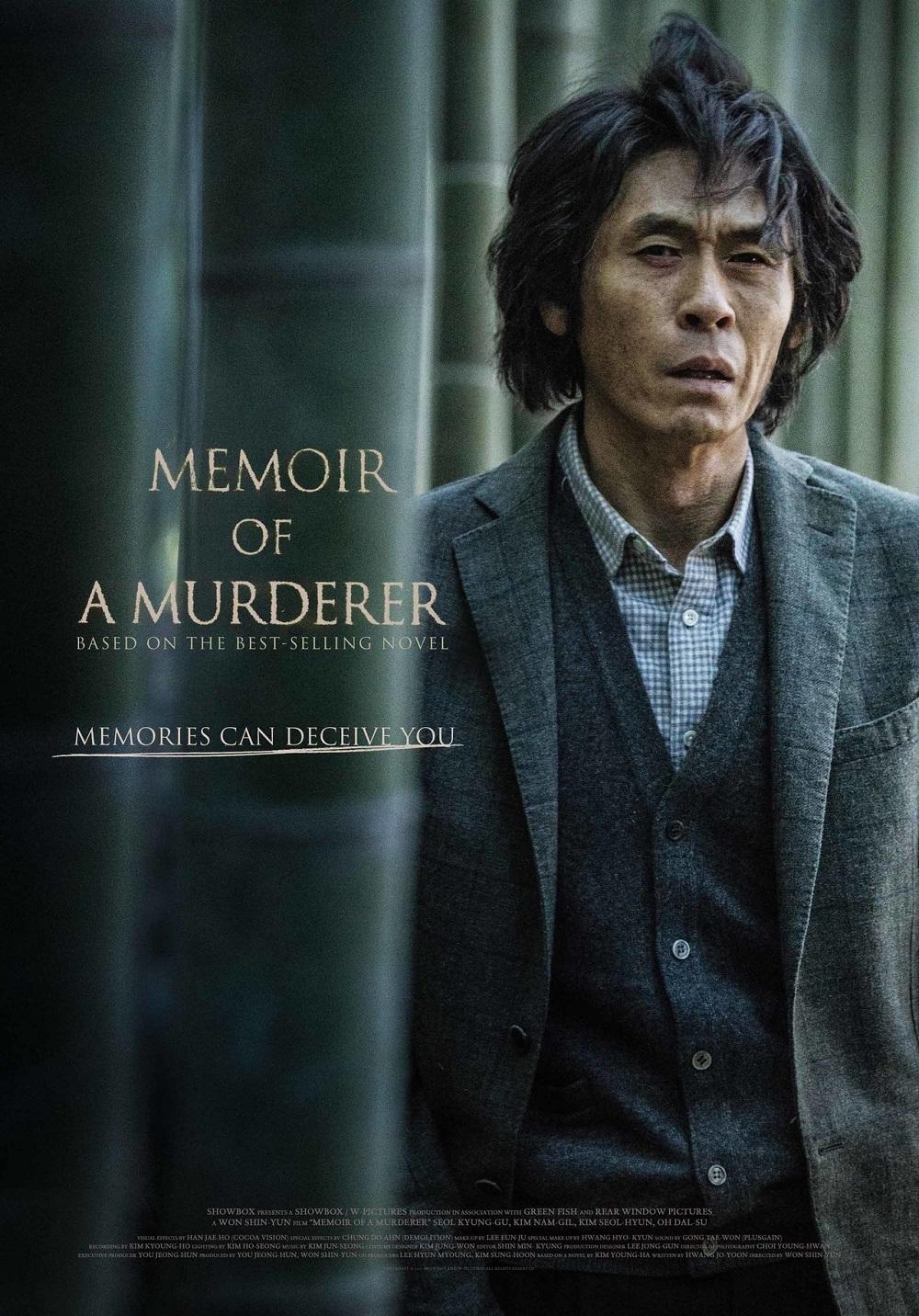 Memoir of a Murderer kapak