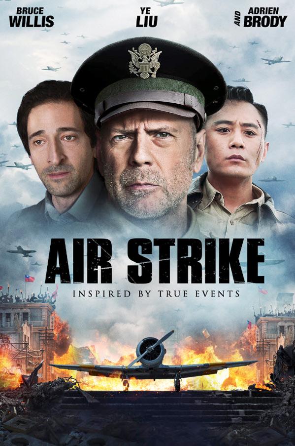 Air Strike kapak