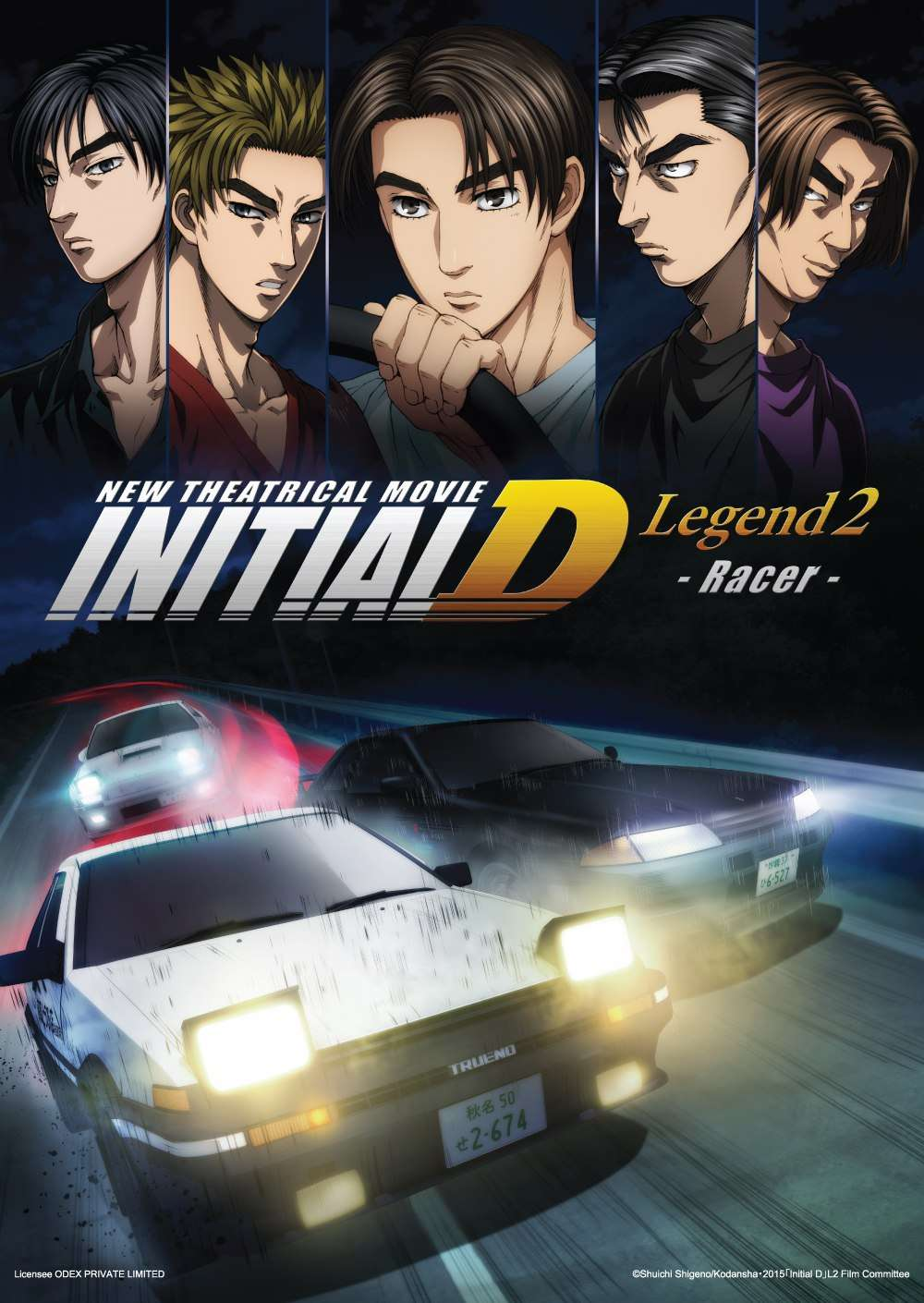 New Initial D the Movie: Legend 2 - Racer kapak