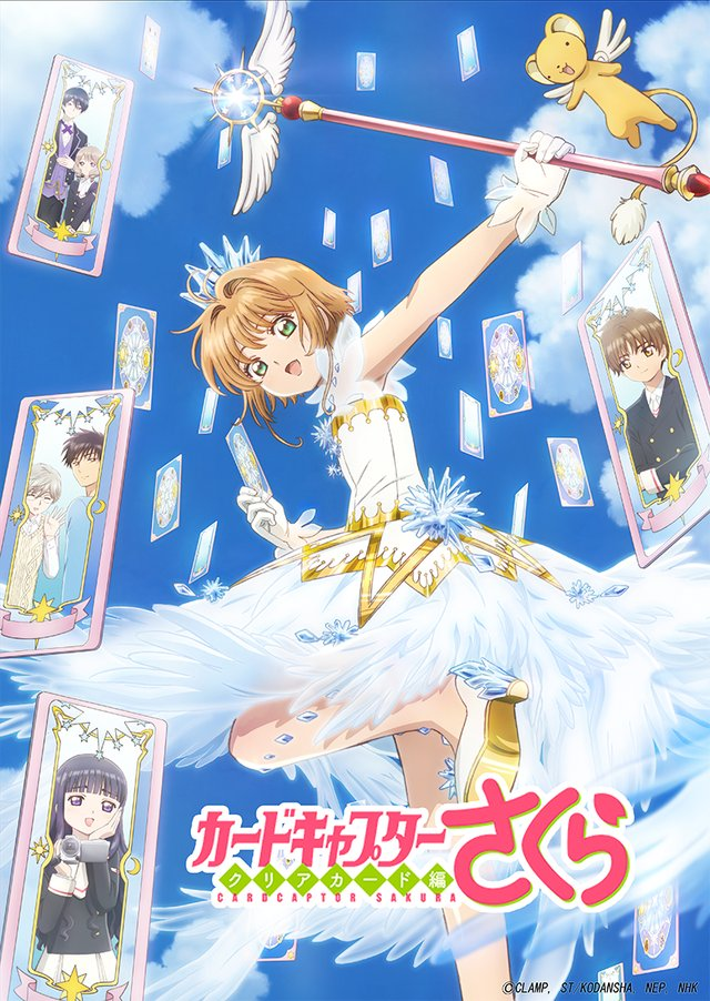 Cardcaptor Sakura: Clear Card Arc kapak