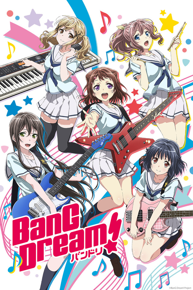 BanG Dream! kapak