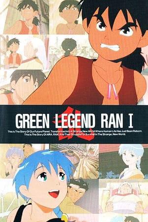 Green Legend Ran kapak