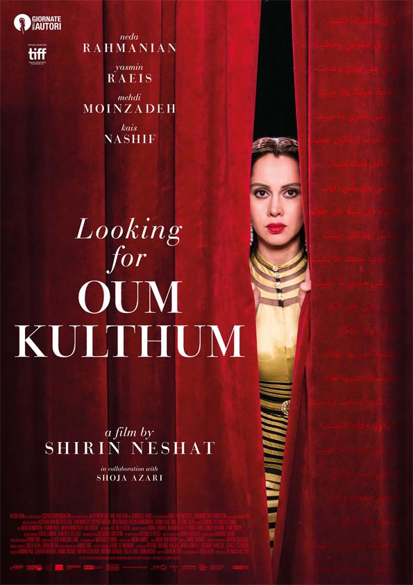 Looking for Oum Kulthum kapak