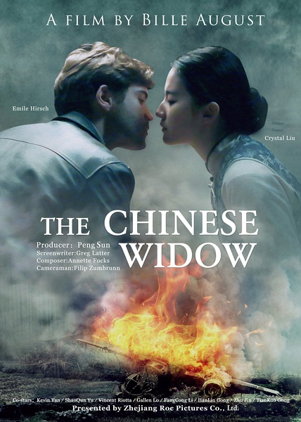 The Chinese Widow kapak