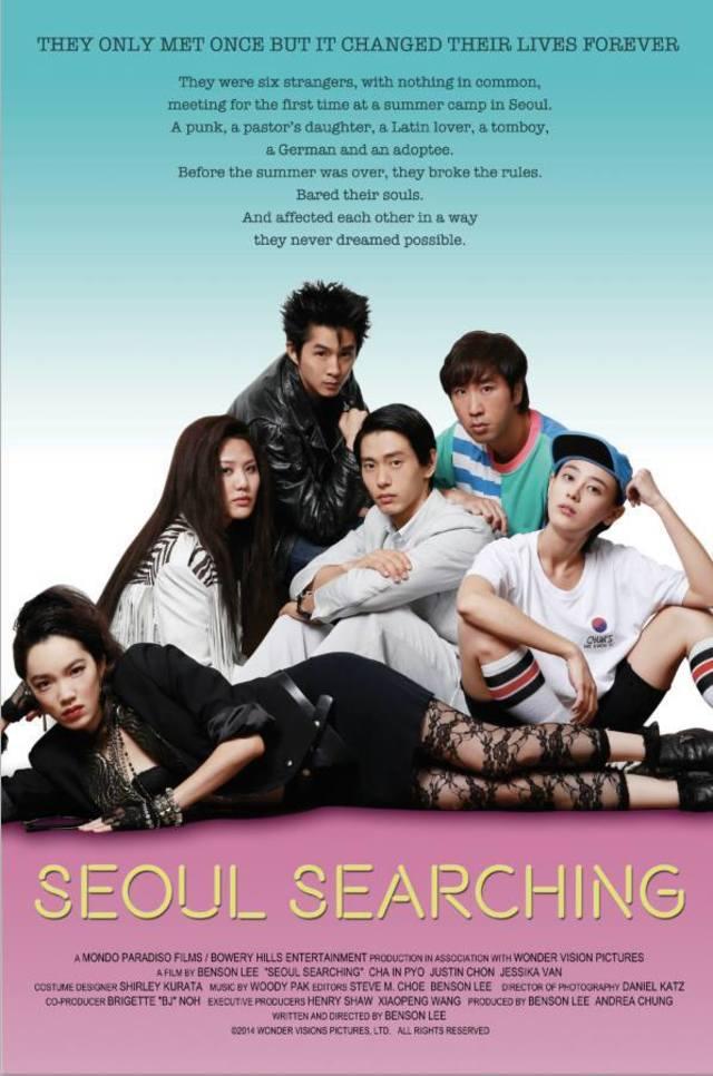 Seoul Searching kapak