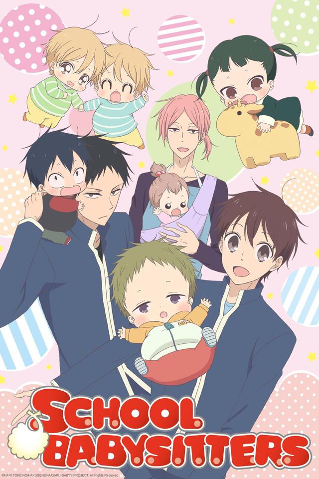 Gakuen Babysitters kapak