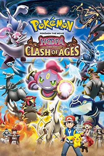 Pokémon the Movie: Hoopa and the Clash of Ages kapak