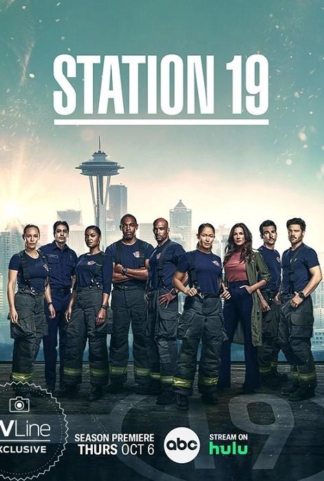 Station 19 kapak