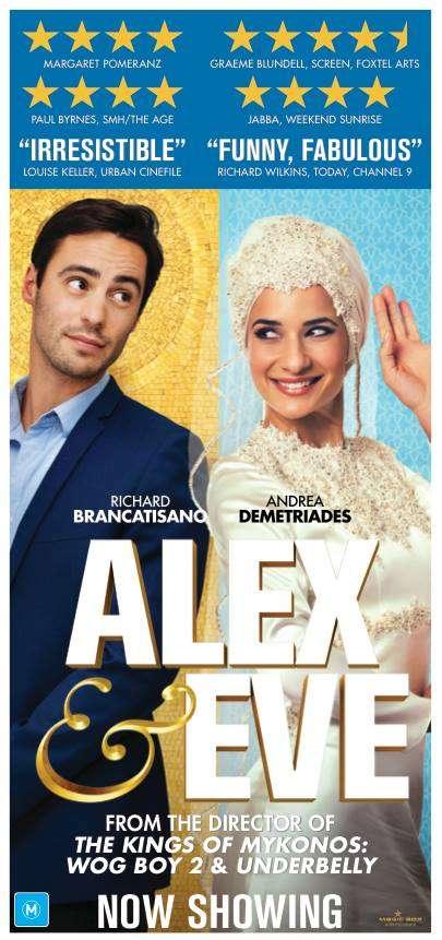 Alex & Eve kapak