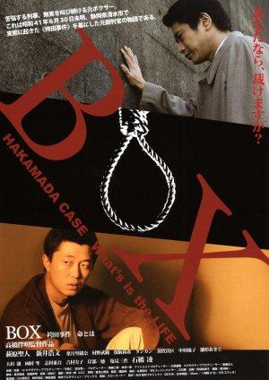 Box: Hakamada jiken - inochi towa kapak