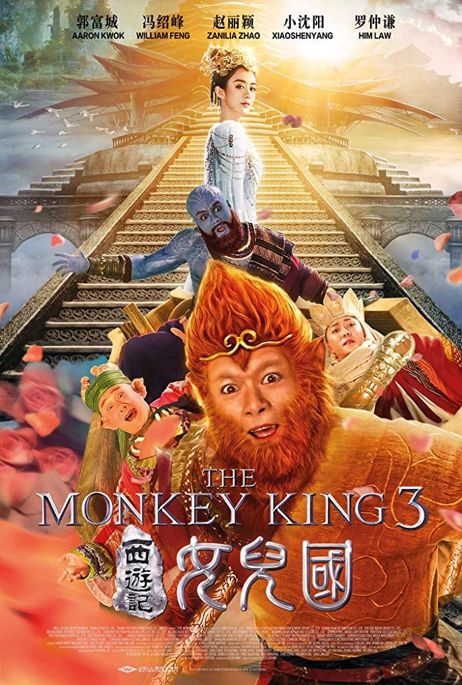 The Monkey King 3 kapak