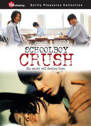 Boys Love gekijouban kapak