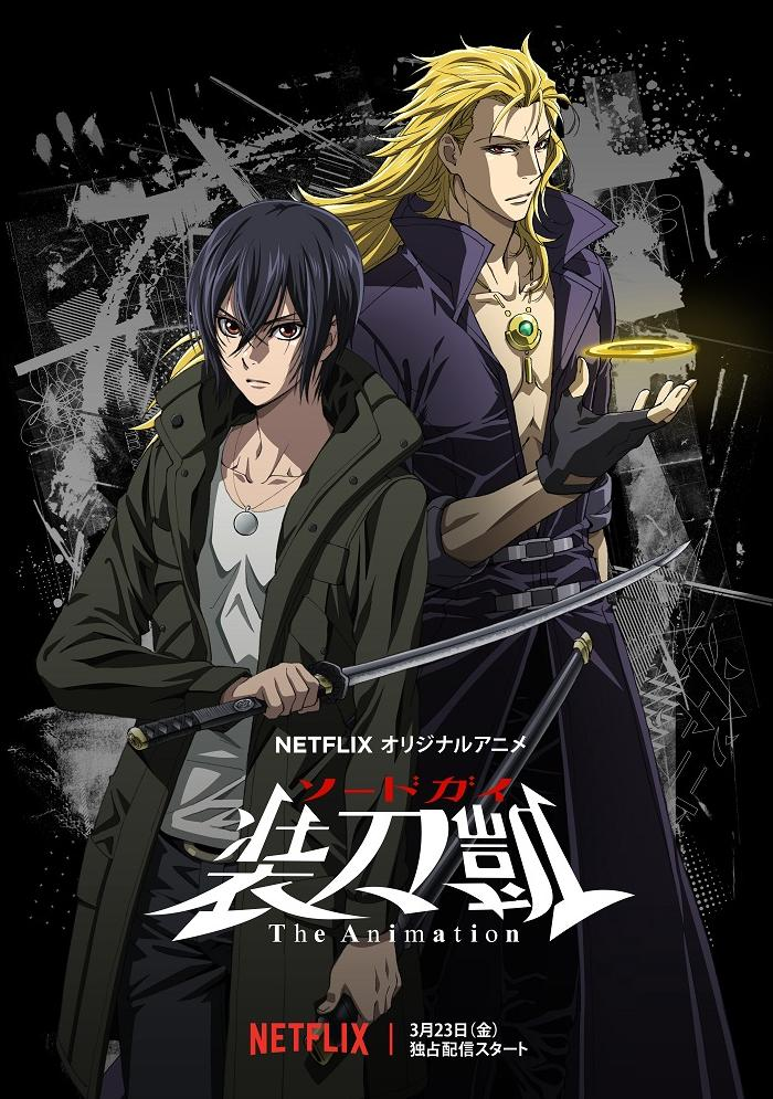 Sword Gai: The Animation kapak