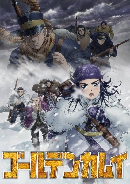 Golden Kamuy kapak