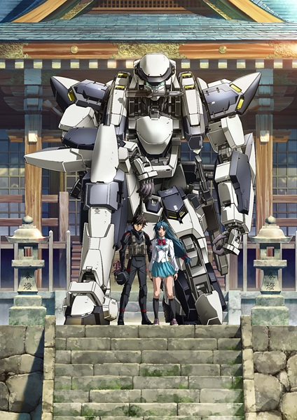 Full Metal Panic! Invisible Victory kapak