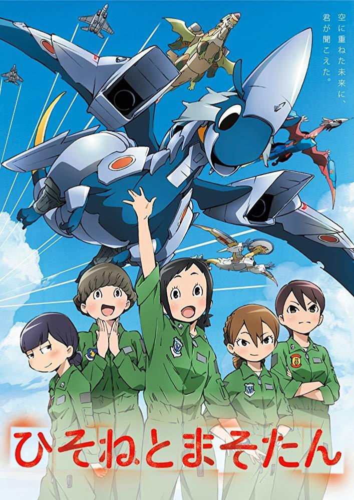 Dragon Pilot: Hisone and Masotan kapak