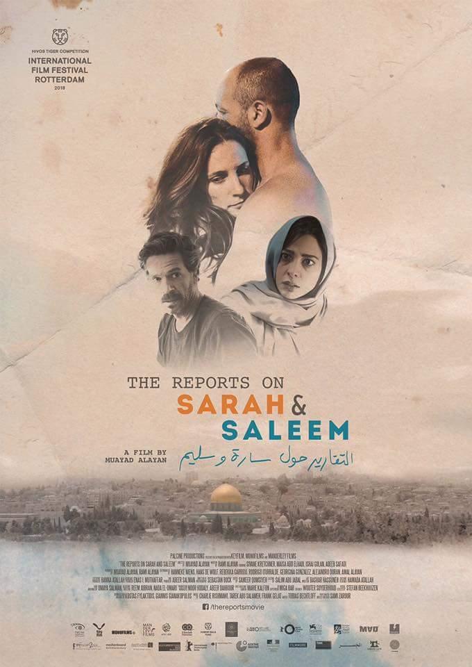 The Reports on Sarah and Saleem kapak