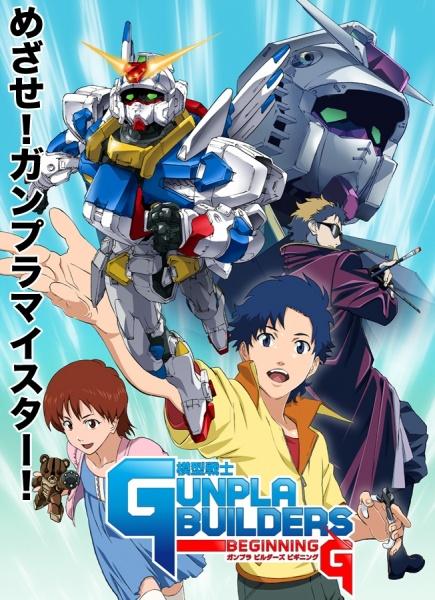Mokei Senshi Gunpla Builders Beginning G kapak