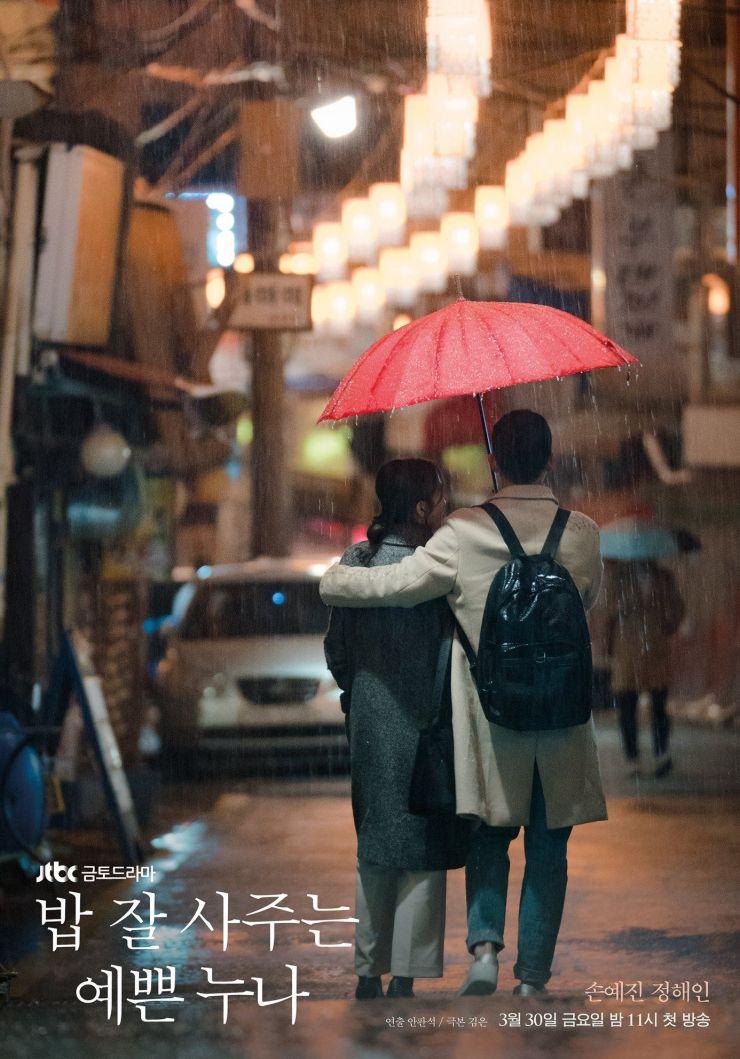 Something in the Rain kapak